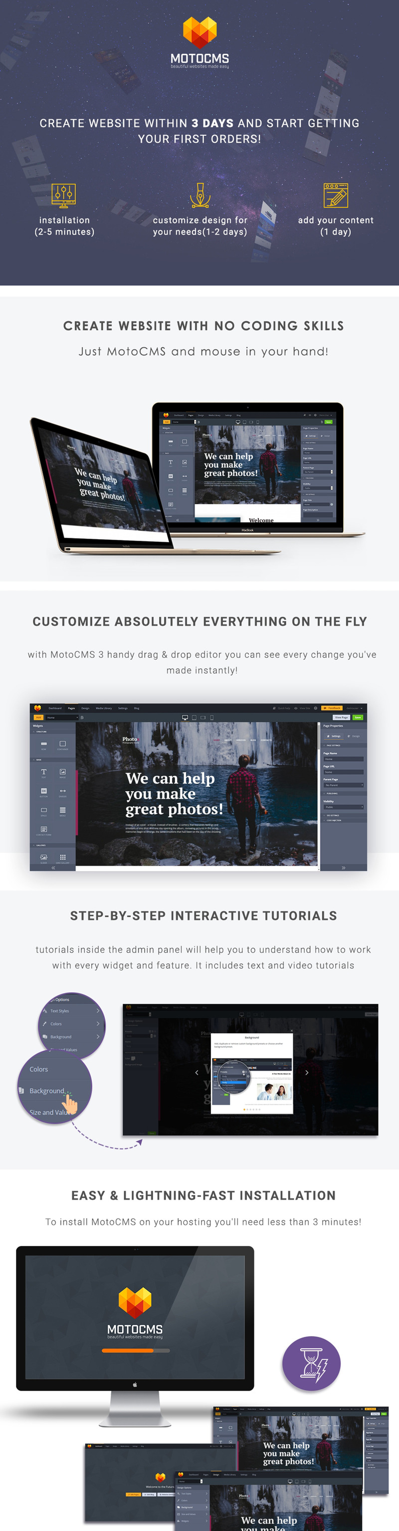Photography Studio Photo Gallery Template - Features Image 1
