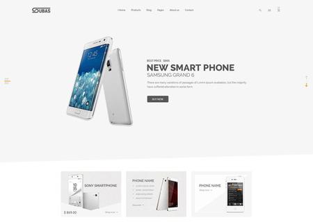 Subas - Electronics eCommerce