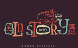 Old story typeface Font