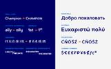 Artegra Sans Font