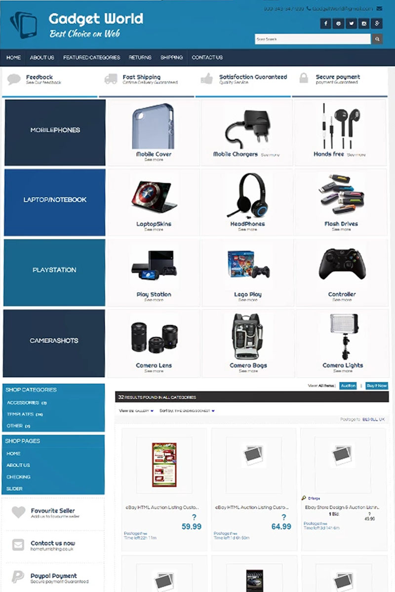 XD Gadgets World EBay Template - Ebay page template