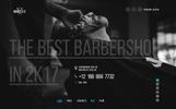 BarberShop PSD Template