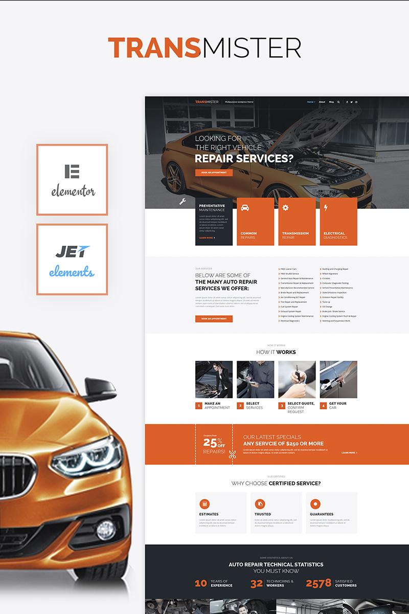 Адаптивный шаблон №65975 на тему авто и мотоциклы, автомобиль, ремонт авто