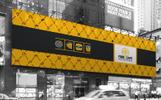 Digital Signage for Fast Food Agency | Billboard, Rollup Banner, Location Board, Promotional Counter, Shop Sign Bundle