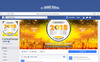 2018 Happy New Year Facebook Timeline Cover Design Social Media Big Screenshot
