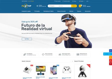 Flextop eCommerce