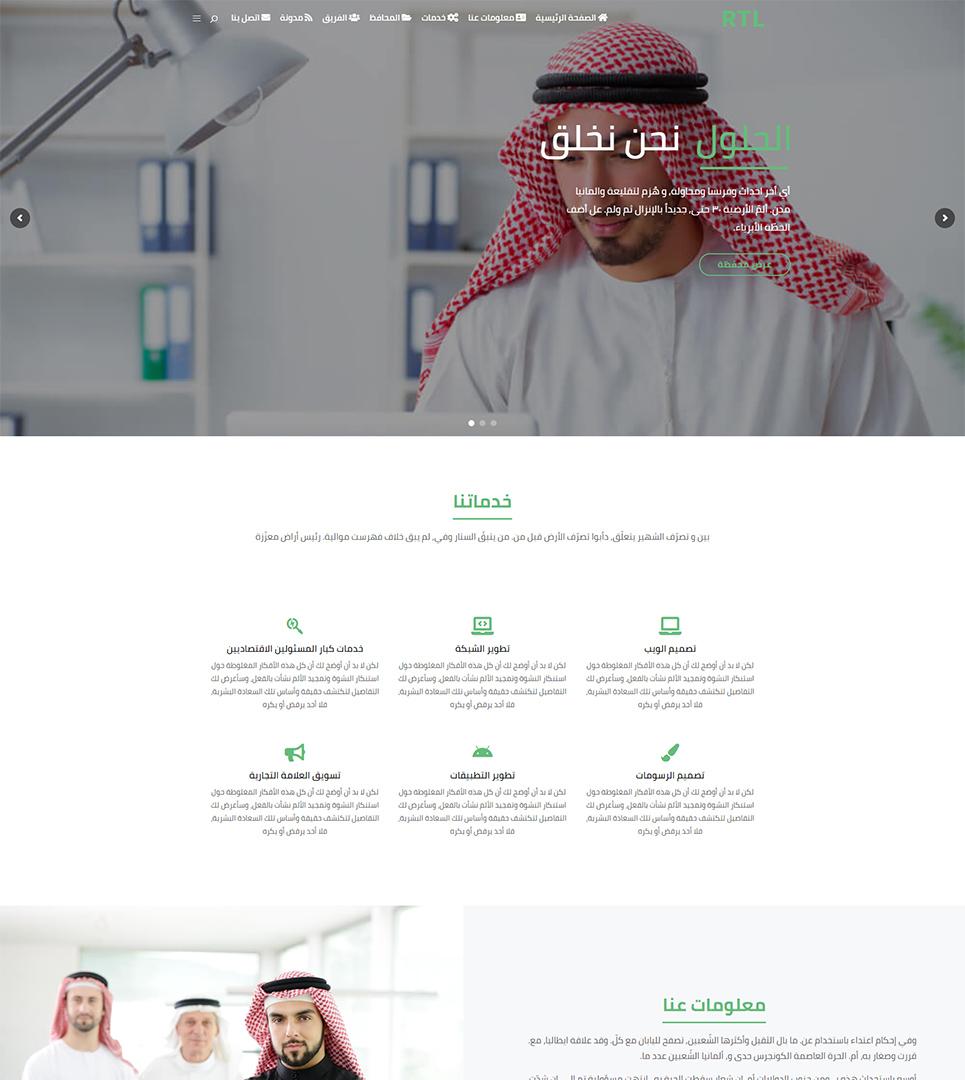 Aslan Elementor WordPress Theme