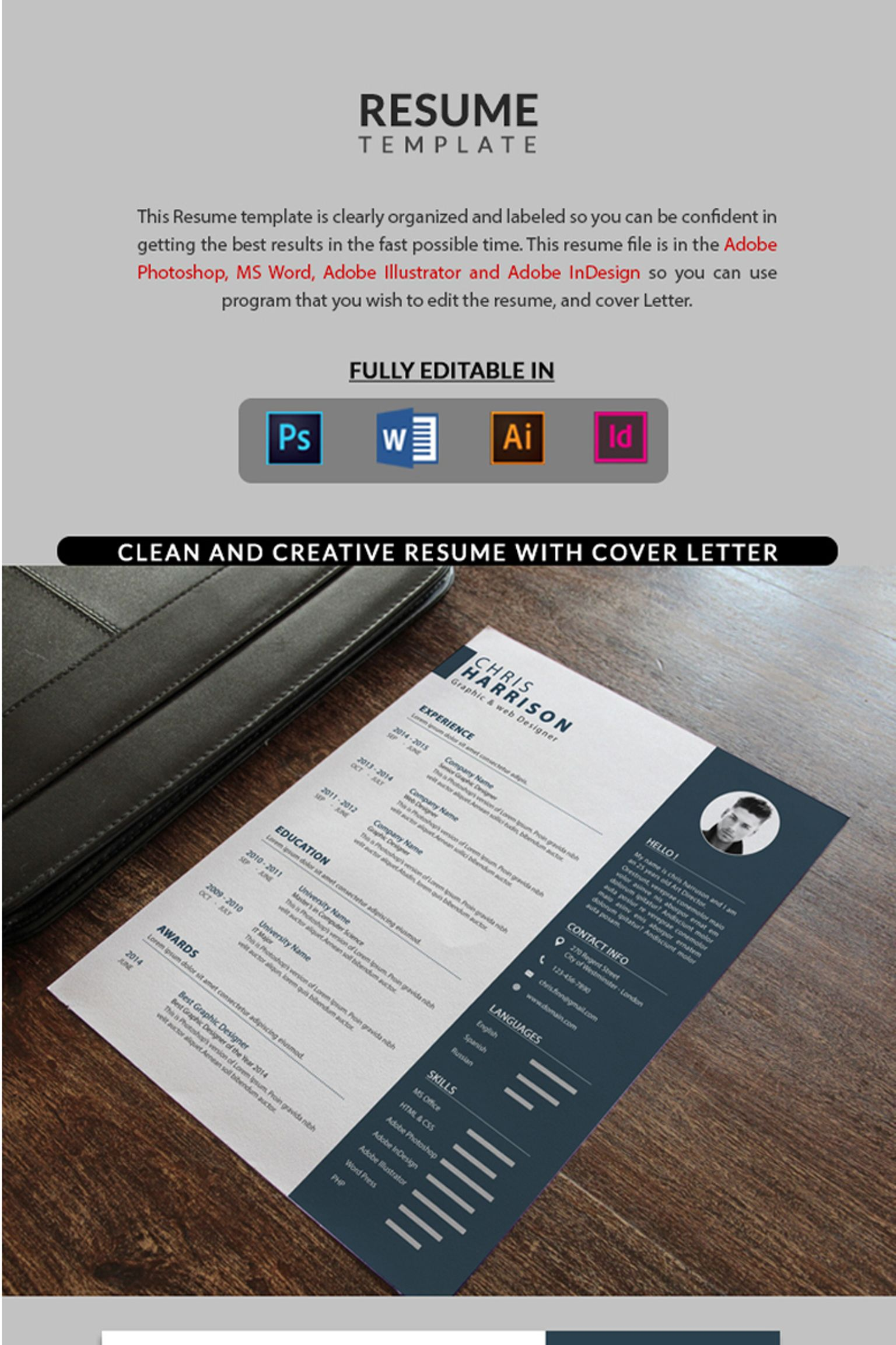 Chris Harrison - Graphic Designer Resume Template #67276