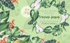 Tropics Leaves JPG Watercolor Set Bundle Big Screenshot