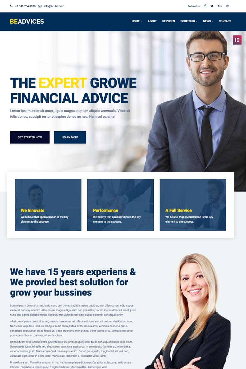 Адаптивный шаблон №68672 на тему бизнес и услуги, финансы