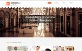 Template Joomla Flexível para Sites de Islã №65106