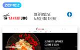 YanagiUdo - Japanese Restaurant Tema Magento №68325